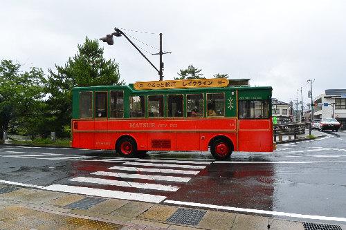 140808bus